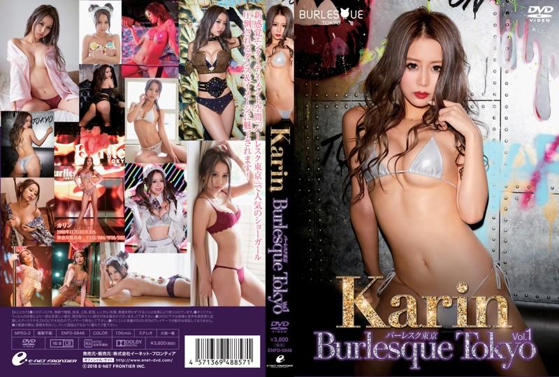 Burlesque Tokyo Vol.1/Karin