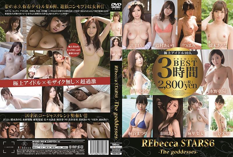 REbecca STARS6-The goddesses-