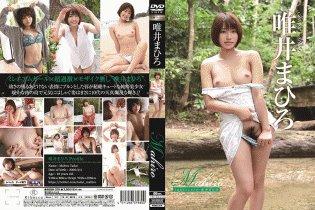 Mahiro Innocence/唯井まひろ
