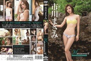 Masami6 emerald island/市川まさみ
