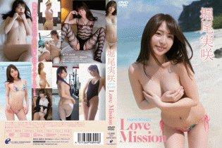 Love Mission/堀尾実咲