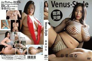 Venus-Style/春菜はな