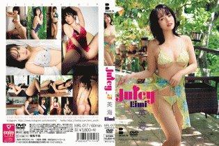 Juicy/英海
