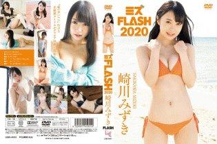 ミスFLASH2020/崎川みずき