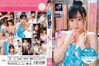 永井すみれ「混浴気分vol.18~すみれと一緒に温泉ツアー~」限定版