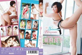 Summer Blossom/咲村良子