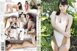 Secret Lover/春菜めぐみ