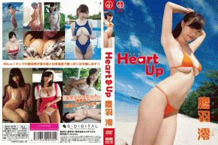 Heart-Up/鷹羽澪