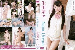 Nana Dream/生田奈々
