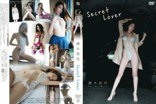 Secret Lover/藤木美咲
