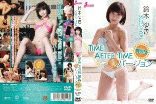 TIME AFTER TIME〜裏バージョン〜特典付/鈴木ゆき