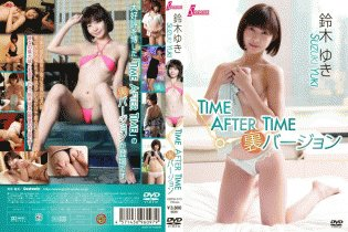 TIME AFTER TIME〜裏バージョン〜/鈴木ゆき