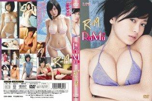 R-19/RaMu