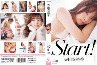 Start! 寺田安裕香