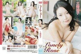 Lonely Rose/三崎祐子