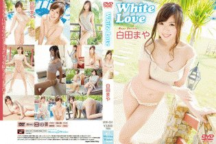 White Love/白田まや