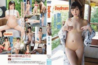 Daydream/桜田萌