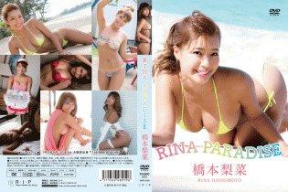 RINA PARADISE/橋本梨菜