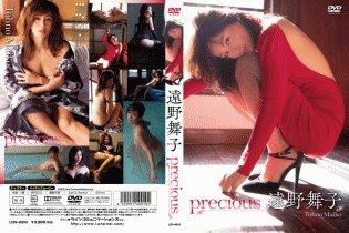 precious/遠野舞子