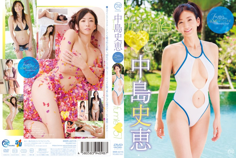 fumie◆51/中島史恵