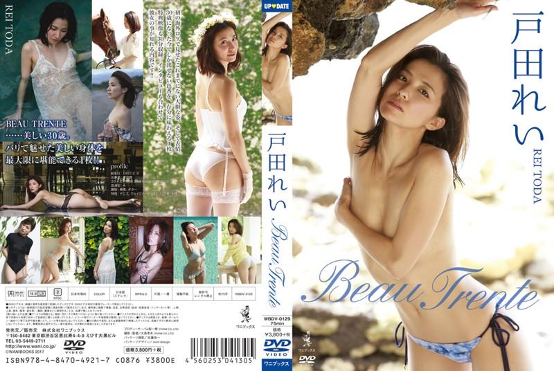 BEAU TRENTE/戸田れい