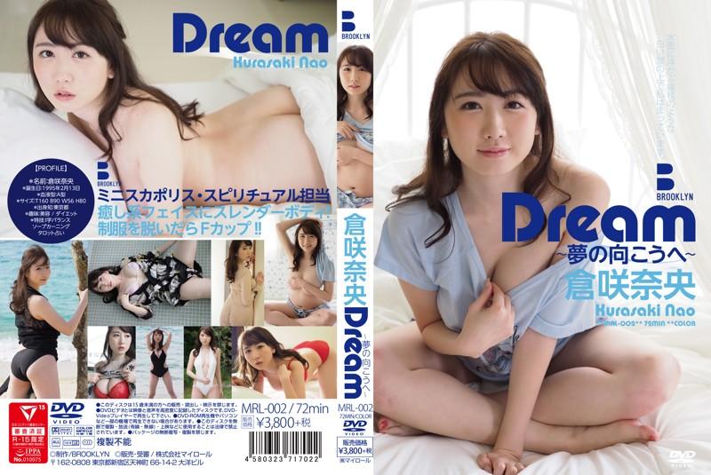 Dream~夢の向こうへ~/倉咲奈央