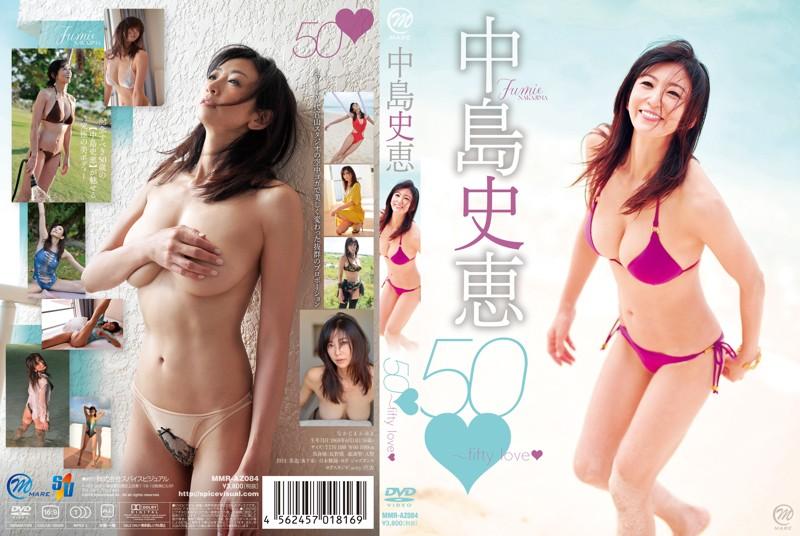 50◆~fifty love◆/中島史恵