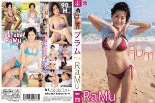 Plum/RaMu